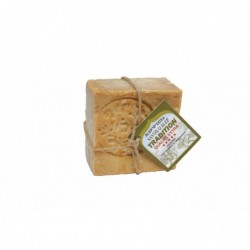 Traditional Aleppo Soap - 200g
