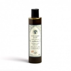 Liquid Aleppo Soap - 250ml...